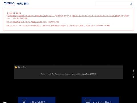 みずほ銀行 四条支店京都府 銀行