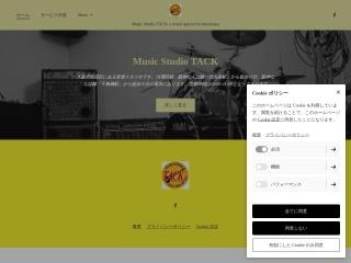 MUSIC STUDIO TACK