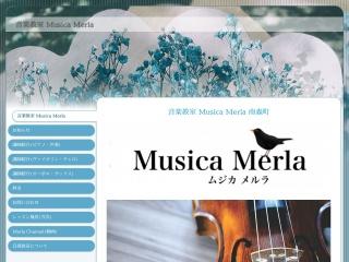 音楽教室Musica Merla