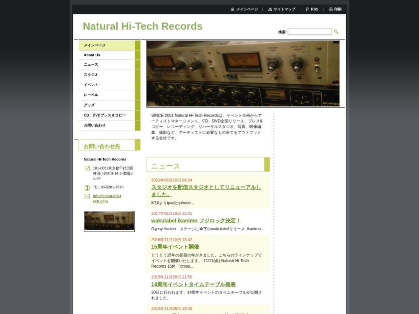Natural Hi-Tech Records