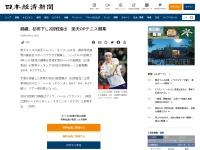 錦織、杉田下し2回戦進出 楽天OPテニス開幕
