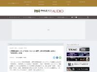 <年間売れ筋ランキング 2018>スピーカー部門(1本10万円未満)はDALI「ZENSOR1」が1位