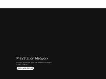 PlayStation Network   PlayStation
