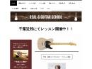 Real-G Guitar School
