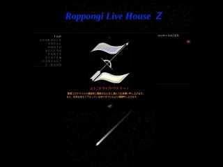 Roppongi Live House Z