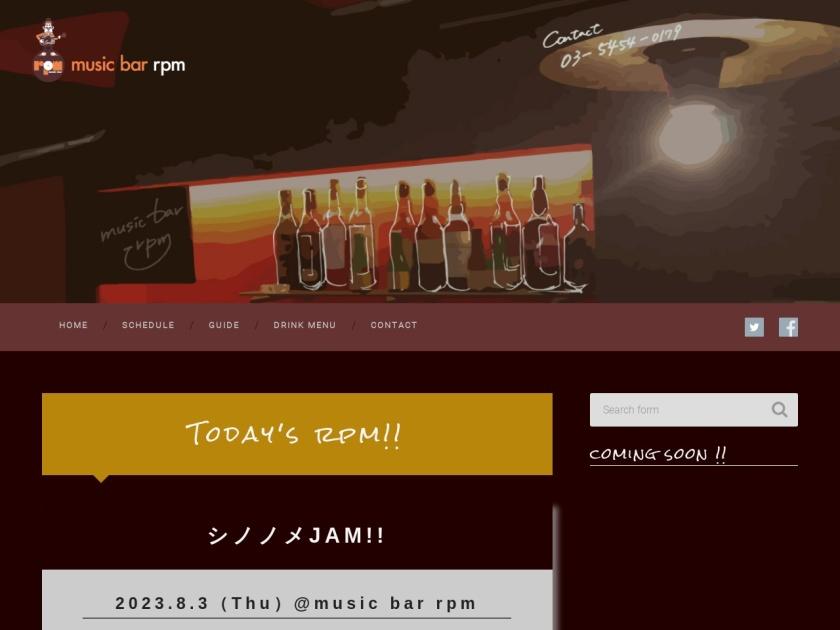 下北沢Music Bar rpm
