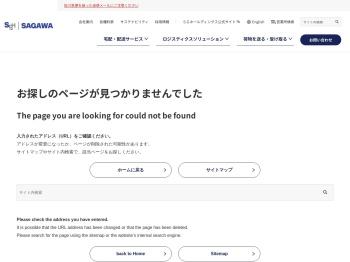 【佐川急便】スマートクラブ WEBトータルサポートが ...