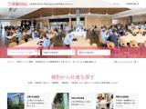 社食.com
