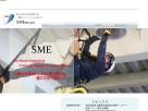 SME株式会社 防犯カメラ