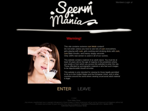 Sperm Mania screenshot