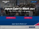Japan Sports Week