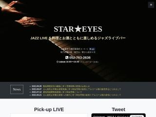 名古屋Jazz Live STAREYES
