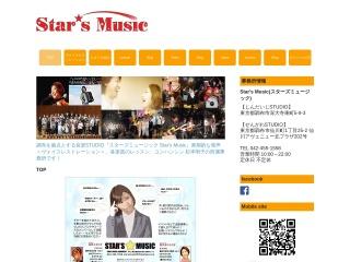 Star's Music せんがわ音楽道場