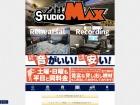 STUDIO MAX 中津店