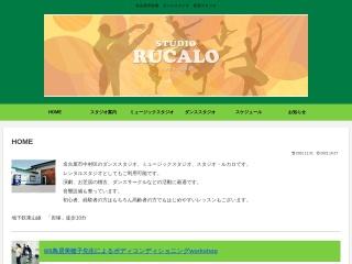 スタジオ・ルカロ