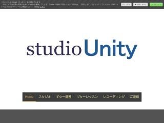 studio unity