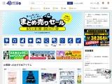 ゲーム・古本・DVD・CD・トレカ・フィギュア 通販ショップの駿河屋