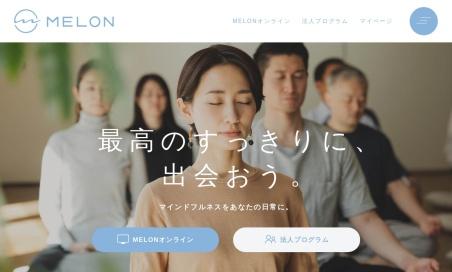 MELONのイメージ写真