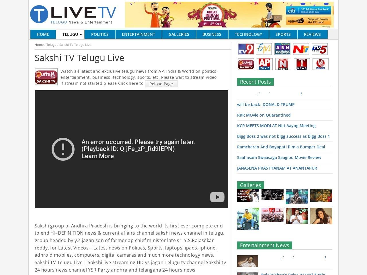 Sakshi Live Streaming