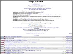 TokyoToshokan screenshot