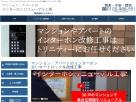 防犯カメラレンタルサービス(月額4400円〜) 防犯カメラ