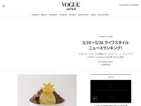 5/20〜5/26 ライフスタイルニュースランキング!