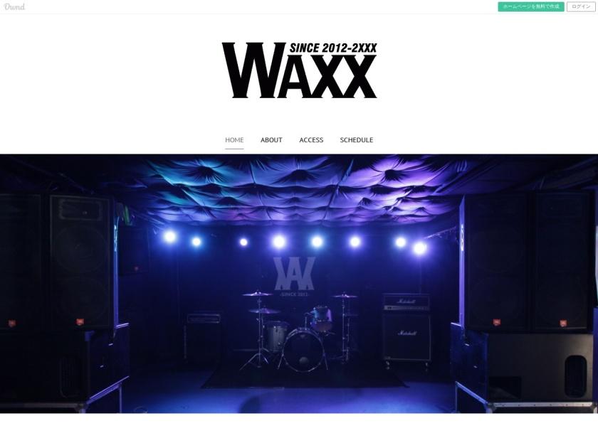 長堀橋WAXX