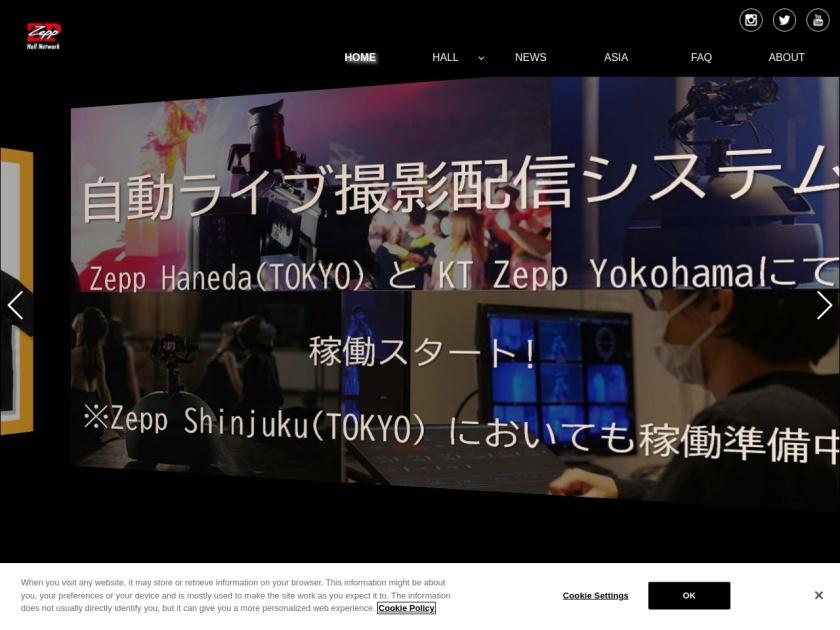 Zepp Namba (Osaka)