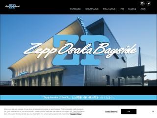 Zepp OSAKA Bayside