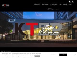 KT Zepp Yokohama