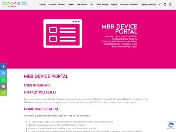 MBB Device Admin Portal - Zong MBB Devices