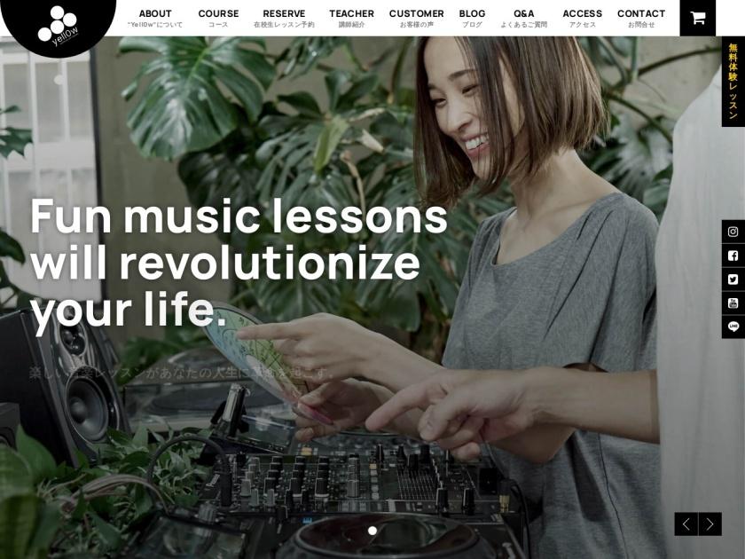 【yell0w・イエロー大阪心斎橋校 】DJ・作曲・DTMスクール