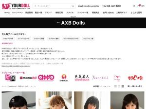 AXBDOLL正規品 AXB Dolls大人気AXBドール大好評販売中 - Your Doll