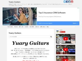 Yuary Guitars