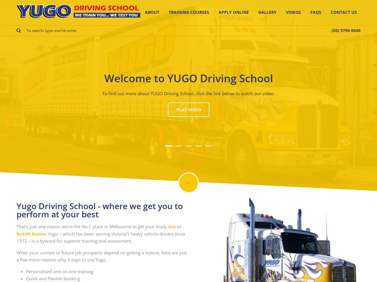 ウェブサイトのスクリーンショット画像