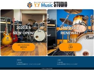 Y.Y Music STUDIO新所沢店