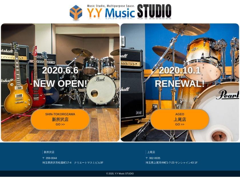Y.Y Music STUDIO上尾店