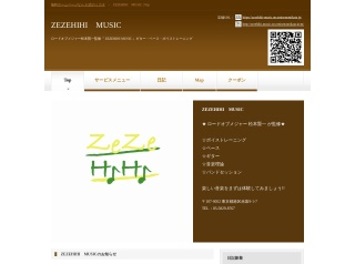 ZEZEHIHI MUSIC
