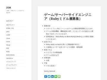 高単金クリエイター向けSES案件配信サイト