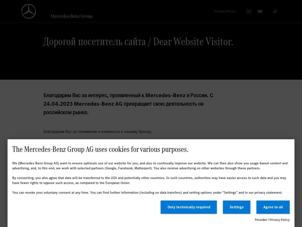 Webthumbnail mercedes-benz.ru