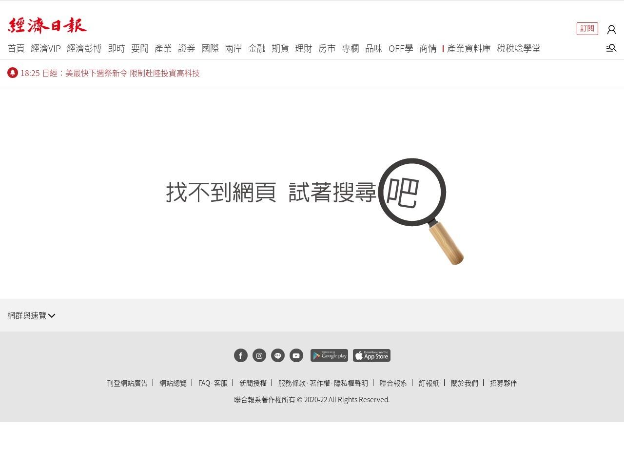 千萬獎金激勵教師! 萬能科大全國技能競賽北台灣大學之冠
