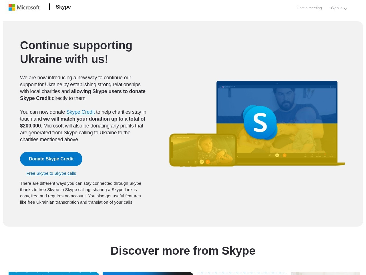 Webthumbnail skype.com