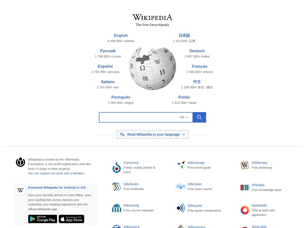 Webthumbnail wikipedia.org
