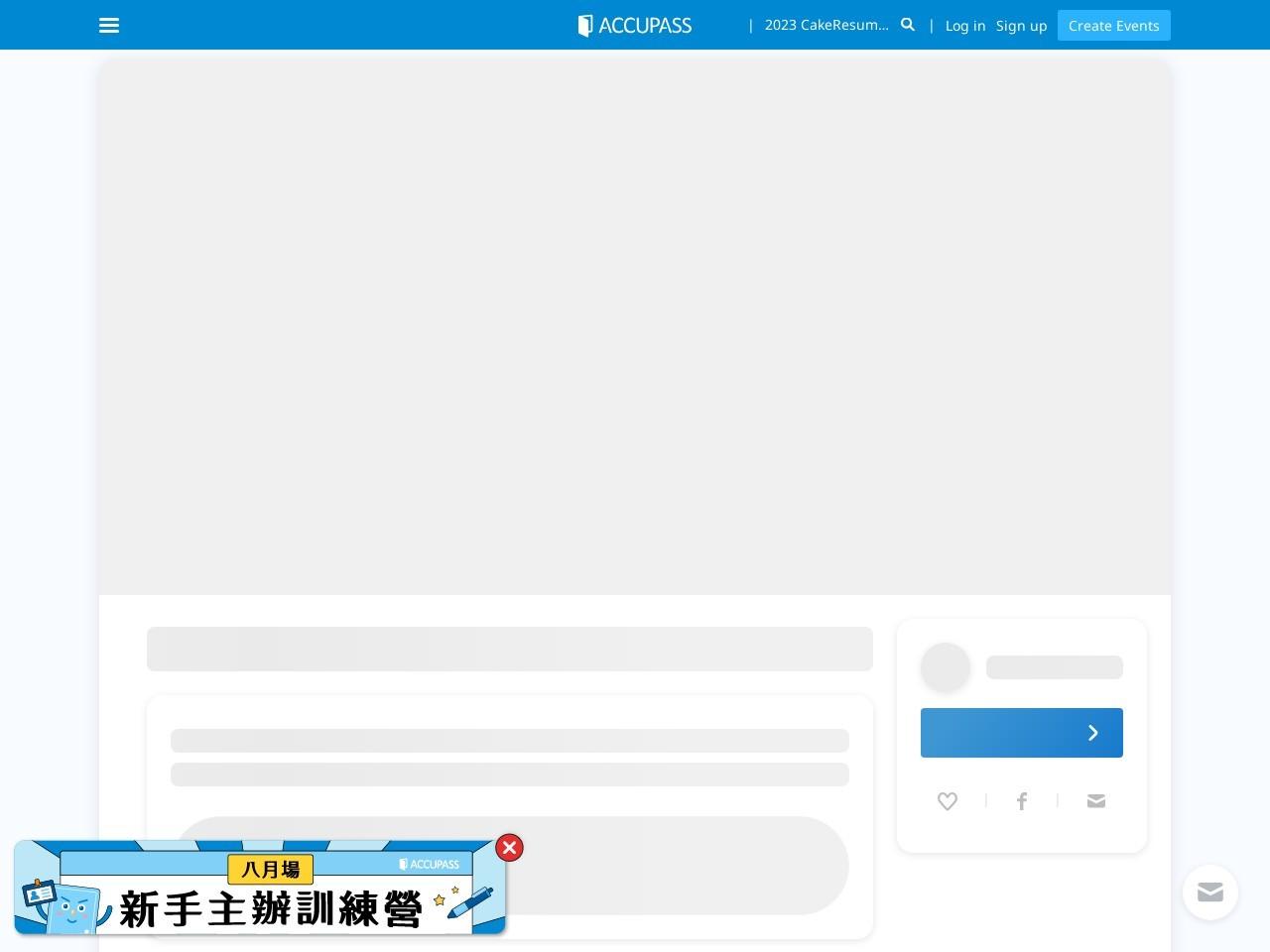 2021新北市深坑客家桐花祭系列活動-桐花祭寫生競賽