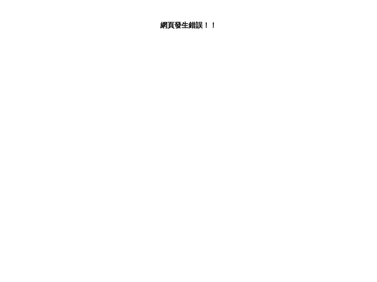 「110年捕捉蘆洲之美攝影比賽」延長收件時間至11月20日,歡迎踴躍報名參加!