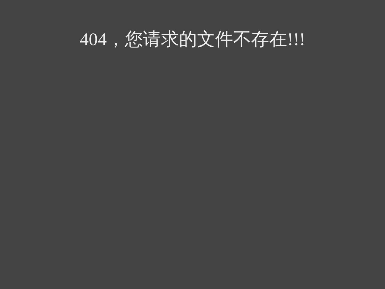 台灣好報=newstaiwan= 地方綜合KYMCO設計挑戰盃設計競賽大獎揭曉