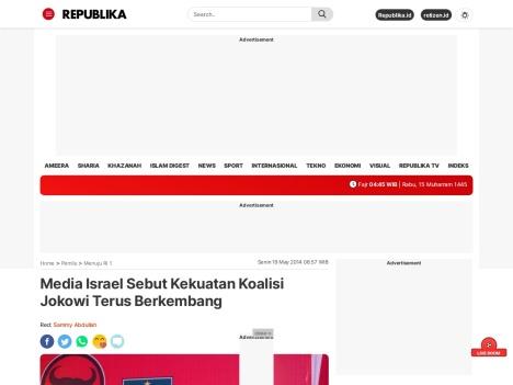 Media Israel Sebut Kekuatan Koalisi Jokowi Terus Berkembang