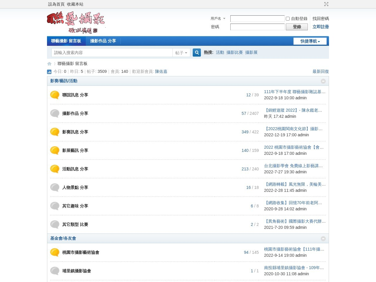 一日網紅【臺北大縱走 - 讓你Show】影片徵選 6/1~10/31 [總獎金46萬]