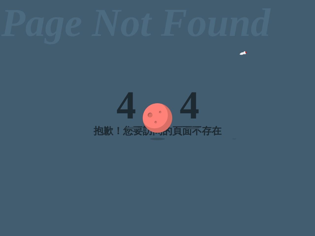 110年度第九屆彩繪船奇-全臺國民小學海洋繪畫比賽